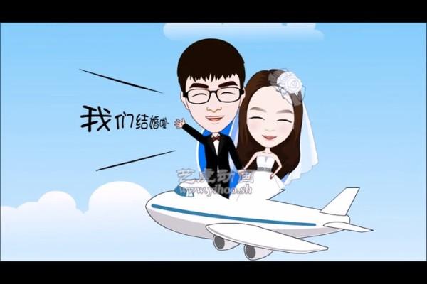 创意婚礼开场易胜博|客户端视频制作