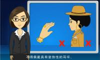 东滩课件3:课件宣传动画制作