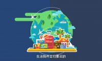 Hbuy 企业宣传:flash宣传易胜博|客户端制作