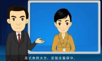 东滩课件2:企业课件动画制作