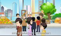 旌阳区交通局法治:法制宣传动画制作