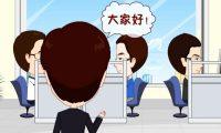 Changes in 2004:年会易胜博|客户端制作