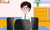 nfc 手机:产品广告动画制作