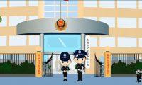 静安区交警大队:flash公益宣传易胜博|客户端制作