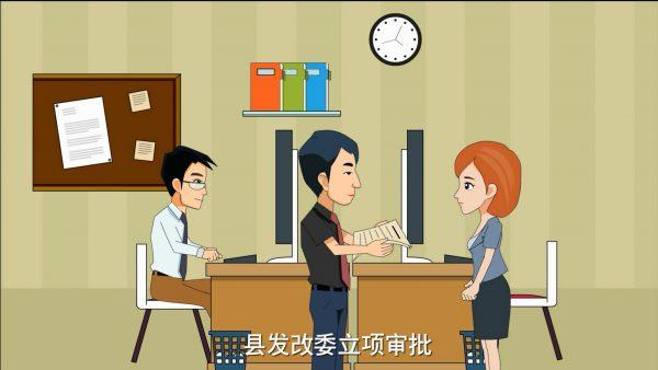 flash易胜博|客户端制作公司