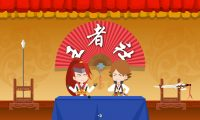 王者荣耀年会:创意mg年会动画制作