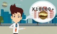 高通币:mg金融宣传动画制作
