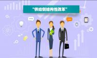 药贷:flash金融宣传易胜博|客户端制作