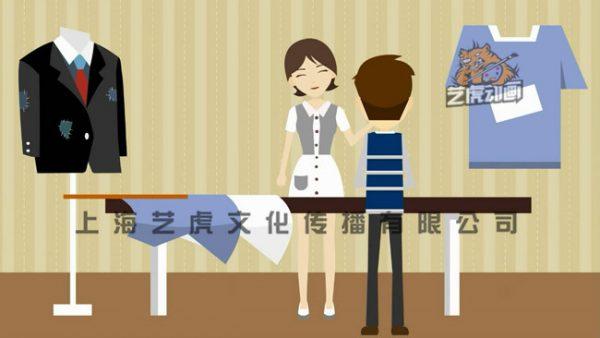 二维易胜博|客户端图片