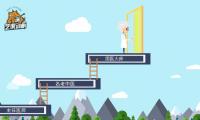中医教育二维医学动画视频