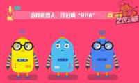 金融动画产品宣传流程机器人