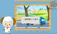政府农业宣传二维公益动画