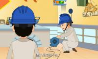 安全用电公益动画宣传片