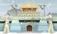 mg动画创意制作-廉政家风公益动画