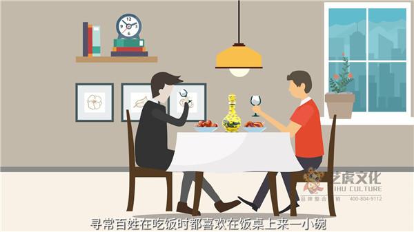 二维广告动画